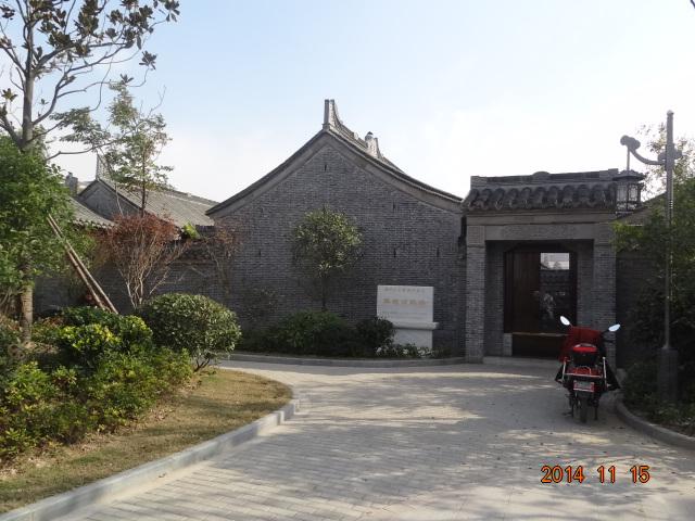 张淦清故居