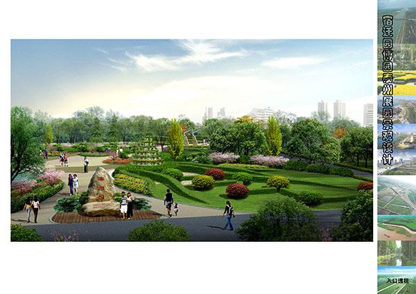 省第七届园博会泰州展园