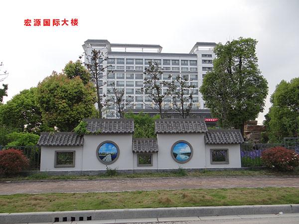 泗洪宏源酒店